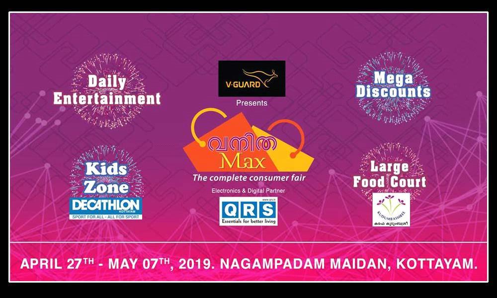 Vanitha MAX Exhibition 2019